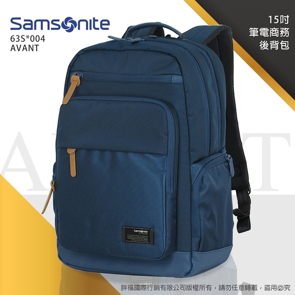 《熊熊先生》Samsonite 新秀麗 69折 後背包 63S*004大容量14吋筆電包AVANT雙肩包寬版背帶可插掛拉桿