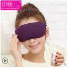 眼罩 立體超柔透氣眼罩 遮光 睡眠