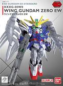 鋼彈模型 BB戰士 SD EX-STANDARD 004 飛翼零式特裝型 天使 新機動戰記W TOYeGO 玩具e哥