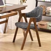 北歐實木椅子現代簡約餐椅書桌椅咖啡椅書房創意電腦椅休閒靠背椅wy 【四季生活館】