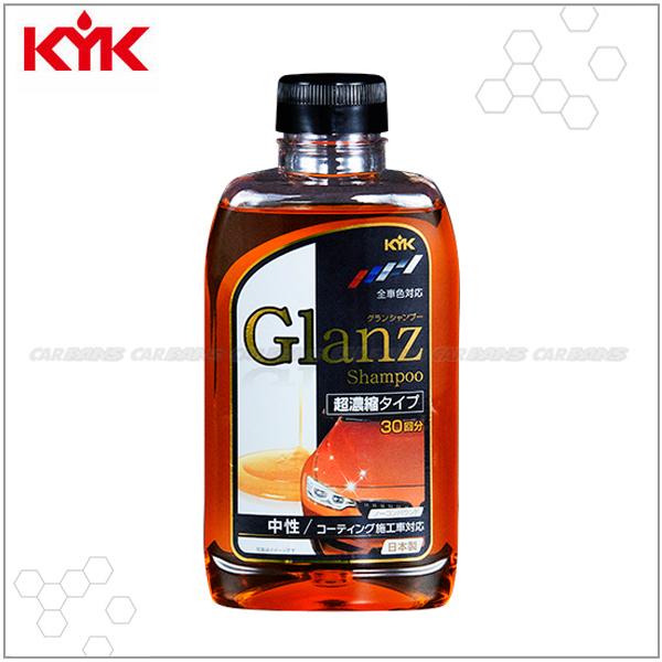 【愛車族購物網】KYK 超濃縮中性洗車精 ※一罐約可洗30台(次)