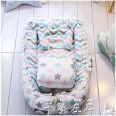 便攜式可折疊嬰兒床外出床中床簡易新生兒睡籃可拆卸花邊哄睡神器 芊墨左岸LX