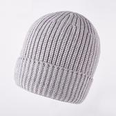 羊毛毛帽-秋冬純色捲邊包頭男針織帽4色73wj38【時尚巴黎】