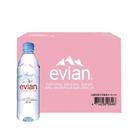 [COSCO代購] EVIAN 法國天然礦泉水 500毫升/30瓶入 _C103817