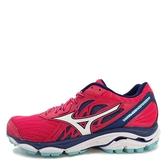 Mizuno Wave Inspire 14 [J1GD184408] 女鞋 慢跑 路跑 馬拉松 避震 美津濃 粉紅