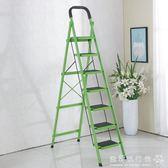 梯子   家用7步加厚移動折疊人字室內室外伸縮樓梯多功能扶梯igo  歐韓流行館