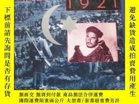 二手書博民逛書店Annual罕見1921 : el desastre de Es