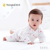 嬰兒連體衣新生兒寶寶蝴蝶哈衣0-3-6個月純棉春夏裝zt316 『美好時光』