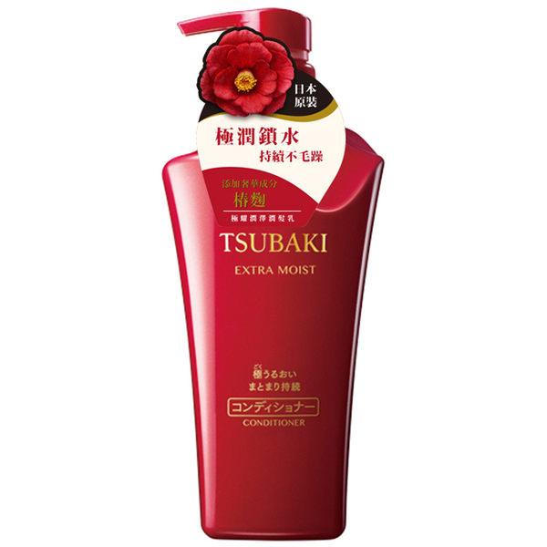 思波綺極耀潤澤潤髮乳(毛躁髮適用)紅500mL