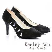 ★零碼出清★ Keeley Ann 神秘佳人~  幾何造型麂皮高跟鞋(黑色)