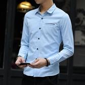 純色襯衫男 春季白長袖韓版修身商務寸衫上班白色襯衣 薄款素面襯衫【五巷六號】ns7272