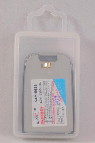 CALLS/其他廠牌 防爆高容量 手機電池 1100mah Samsung E638