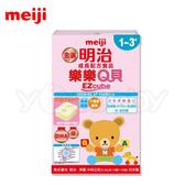 明治 MEIJI 金選成長方塊奶粉-樂樂Q貝(1-3歲) /外出攜帶式包裝