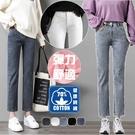 EASON SHOP(GQ0171)實拍水洗丹寧做舊磨白彈力修身收腰直筒牛仔褲女高腰長褲顯瘦九分寬褲小腳休閒褲