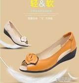 (免運)涼鞋夏季真皮媽媽涼鞋平底魚嘴鞋中老年女鞋坡跟涼鞋防滑軟底休閒皮鞋