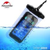 戶外手機防水袋潛水手機套 iPhone三星note手機防水套觸屏防水殼 溫暖享家