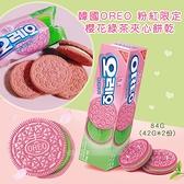 韓國OREO粉紅限定 櫻花綠茶夾心餅乾