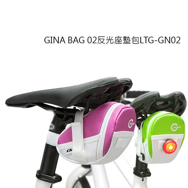 CROPS GINA BAG 02反光座墊包LTG-GN02 /城市綠洲(自行車.配件.座墊.包包.小包)