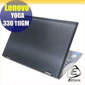 【Ezstick】Lenovo YOGA 330 11 IGM Carbon黑色立體紋機身貼 DIY包膜