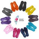 (親子款)MIT All Clean 環保室內拖鞋 浴室拖鞋 輕量  EVA 親子拖鞋 地板拖鞋 防滑拖鞋