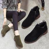 復古英倫風學生短靴韓版百搭低跟粗跟圓頭磨砂馬丁靴厚底低筒女靴 奇思妙想屋