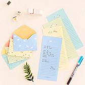 【BlueCat】Dida Litter長條動物信紙信封套組
