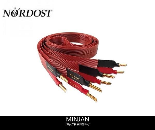 【名展音響】美國高級音響線材 Nordost RED DAWN LS- LSRD3MB 紅色曙光喇叭線 3米/對