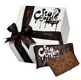 【老楊】-典藏巧克力方塊酥  巧克力系列 180g