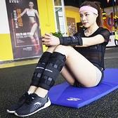 沙袋綁腿 負重綁腿綁手跑步訓練裝備男女通用可調鉛塊鋼板 【全館免運】