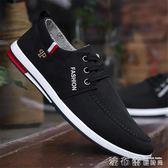 板鞋2018夏季新款男鞋子男士帆布鞋韓版潮流休閒男透氣布鞋 法布蕾輕時尚