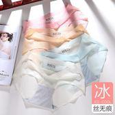 夏季無痕冰絲內褲少女超薄棉質檔透氣性感透明中腰三角褲頭