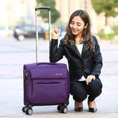 16寸拉桿箱萬向輪20寸出差旅行箱商務行李箱男密碼箱女登機箱18寸T 雙11狂歡購物節