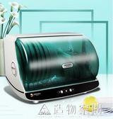 德瑪仕消毒櫃台式家用迷你小型消毒碗櫃廚房烘干碗筷保潔櫃收納盒 220VNMS造物空間