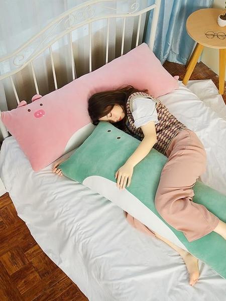 枕頭 抱枕靠枕長枕頭夾腿側睡睡覺長條床上臥室可拆洗可愛大號方形 茱莉亞
