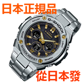 免運費 日本正規貨 CASIO G-SHOCK 太陽能多局電波男錶 稀有品 限量款 GST-W310D-1A9JF