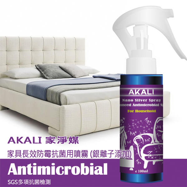 【AKALI】家淨媒 Ag+高效防霉抗菌噴霧100ml