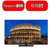 Panasonic國際牌【TH-65GZ1000W】65吋4K聯網OLED電視 優質家電