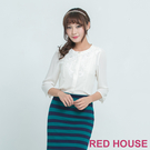 RED HOUSE-蕾赫斯-圓領繡花七分袖襯衫(白色)