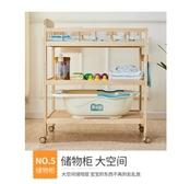 嬰兒護理台 換尿布台寶寶床可移動幼兒洗澡台 撫觸實木按摩台ATF 美好生活