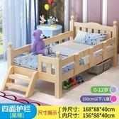 兒童床 實木兒童床男孩單人床拼接大床帶護欄邊床兒童床寶寶拼接床加寬床【快速出貨】