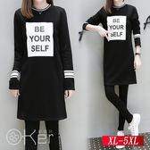 修身印花不倒絨中長款連衣裙 XL-5XL O-Ker歐珂兒 159006-1-C