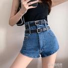 短褲 新款個性高腰設計感時尚性感緊身牛仔單寧短褲夏季顯瘦熱 【全館免運】