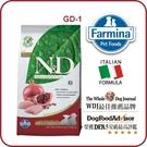 Farmina法米納.幼犬無穀糧-雞肉石榴小顆粒800g(GD-1),高品質肉, WDJ年年推薦優良飼料