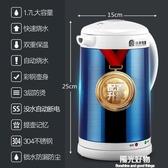 電熱水瓶容聲電熱燒水熱水壺家用304不銹鋼自動斷電恒溫保溫一體壺開水壺 220V NMS陽光好物