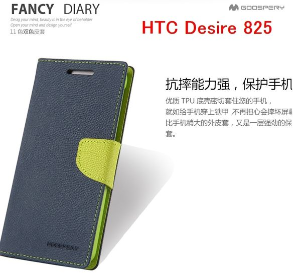 King*Shop~ 韓國GoosperyHTC Desire 825手機保護套外殼皮套韓國正品雙色翻蓋插卡