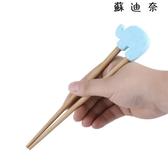 兒童學筷子訓練筷實木防滑學習筷子