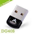 Avantree 迷你型USB藍牙發射器(DG40S) 藍牙4.0 贈BlueSoleil IVT驅動軟體