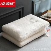 記憶枕頭北極絨膠枕頭學生護頸椎記憶枕芯家用單雙人家用枕lx新年禮物