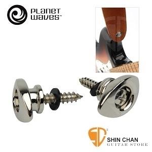 【安全背帶釘】銀色 Planet Waves  END PIN 202 專利安全背帶釘好扣, 吉他/電吉他/貝斯/烏克麗麗