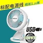 小風扇-奧克斯風扇迷你床上桌面靜音電扇學生宿舍夾扇辦公室USB小電風扇     汪喵百貨